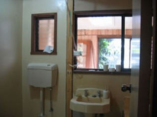 Bathroom and toilet before renovation
